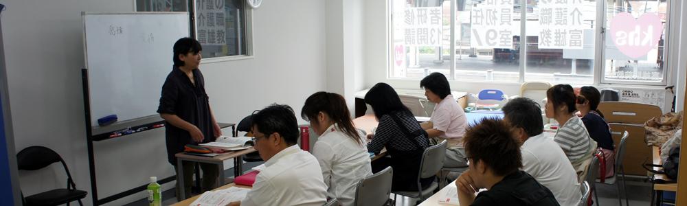 実務者研修の教室風景